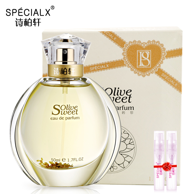 法国品牌小样桂花香水正品香味自然持久少女淡香a品牌女士送小众