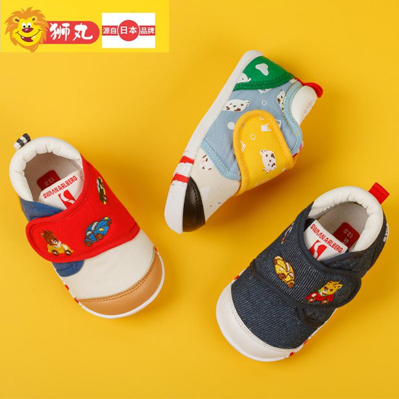 【狮丸】机能婴儿软底轻便防滑学步鞋