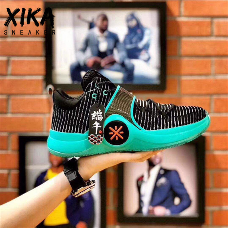 3d6974a0073 Sika Li Ning Wade Road 6wow6 Dragon Dragon Jade Black Green enlightenment  damping basketball shoes ABAM089