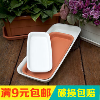 Dr. rectangular flower pots thickened resin bracket chassis tray deep plastic pots water receiving tray base shoe pad