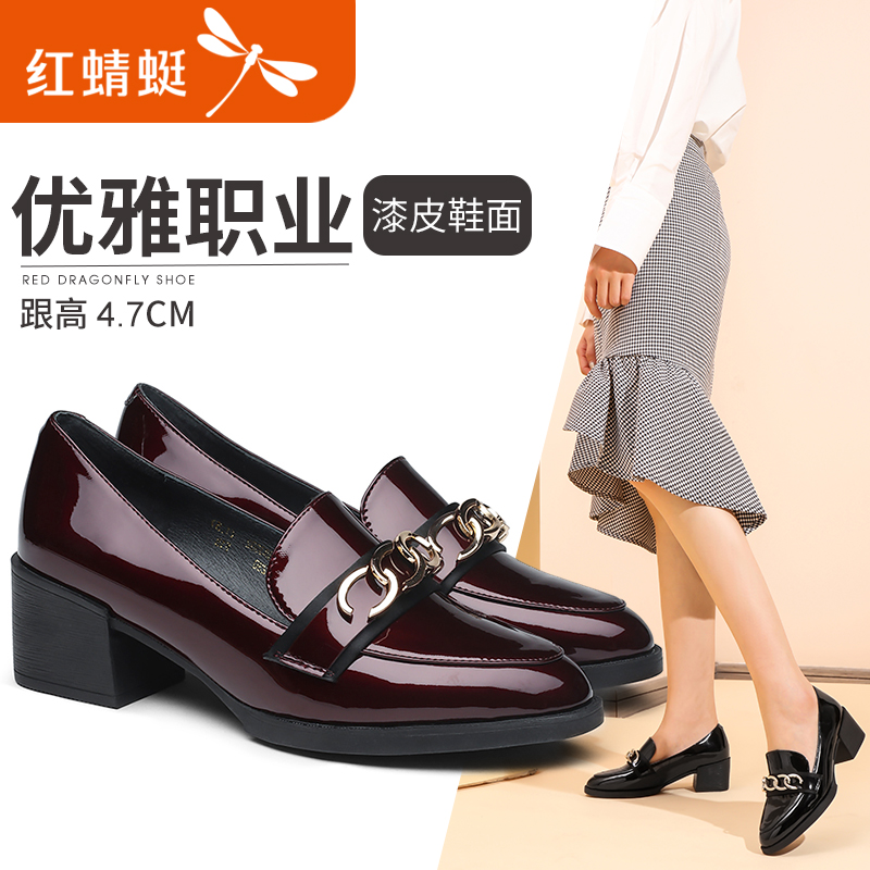 Red Dragonfly shoes 2018 autumn new patent leather with small shoes Carrefour shoes with father shoes large size women's shoes