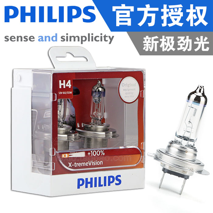 Philips Auto Light Bulb Super Bright New Super Bright Headlights  Brightening 100% H1H4H7H11HB3 9005