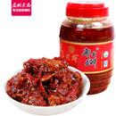 正宗蜀府红油郫县豆瓣1.1kg 四川特产非特级豆瓣酱辣椒酱川菜调料