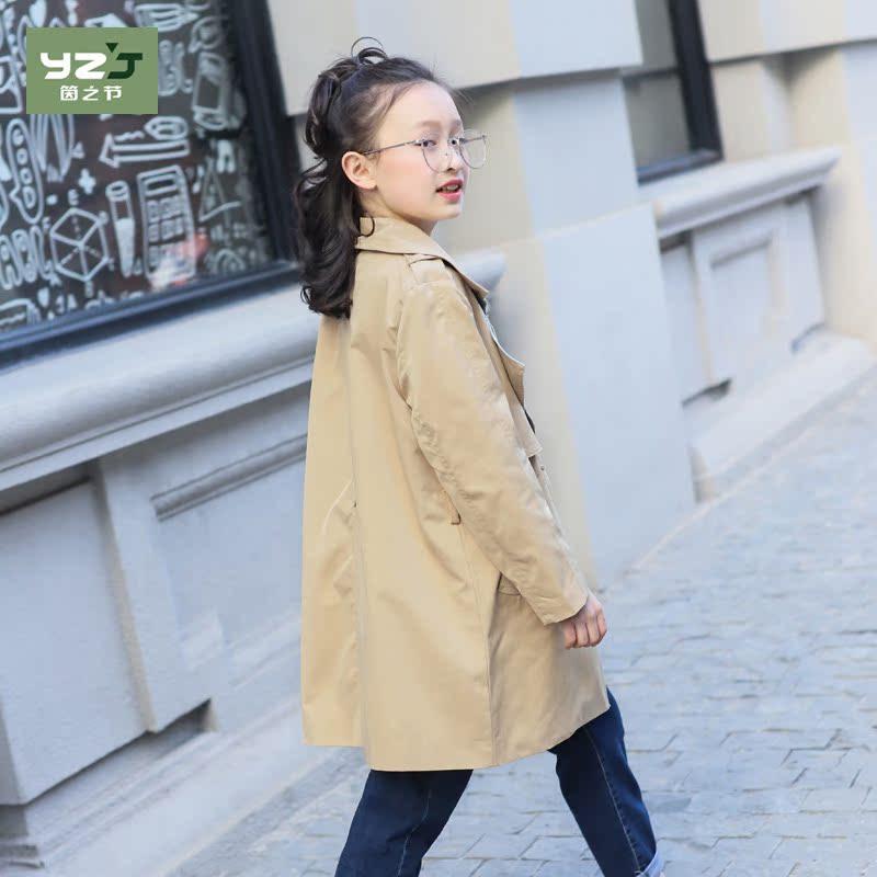 韩版儿童英伦外套大女童风衣中长款中大童百搭大衣宽松范长袖上衣