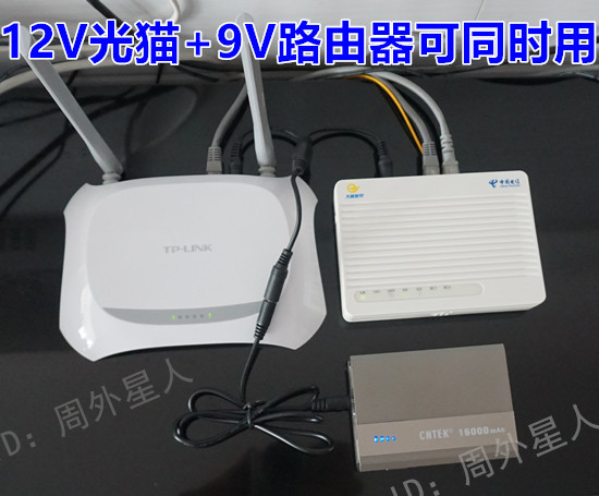 cheap Purchase china agnet 5V9V12V1a2a light cat router