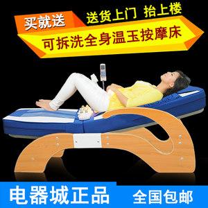正品UCHUANG新款温热温玉按摩床电动全身推拿玉石颈椎按摩器材
