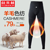 Men's warm pants thickening plus trousers pants pants panties tights cotton wool pants trousers single winter trousers