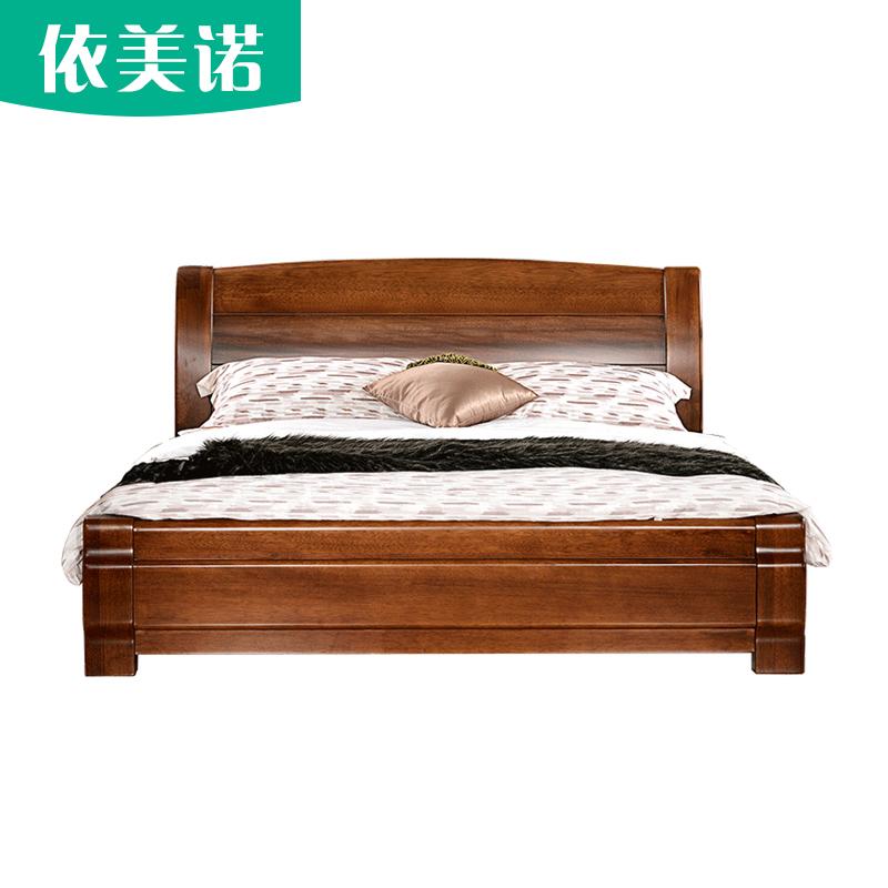 依美諾全實木床實木雙人床1.8米 中式實木床家具胡桃木床高箱床