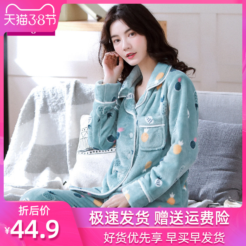Dứa ngọt mùa thu và mùa đông san hô lông cừu đồ ngủ của phụ nữ dài tay Hàn Quốc dày cộng với nhung flannel dịch vụ nhà mùa đông - Giống cái