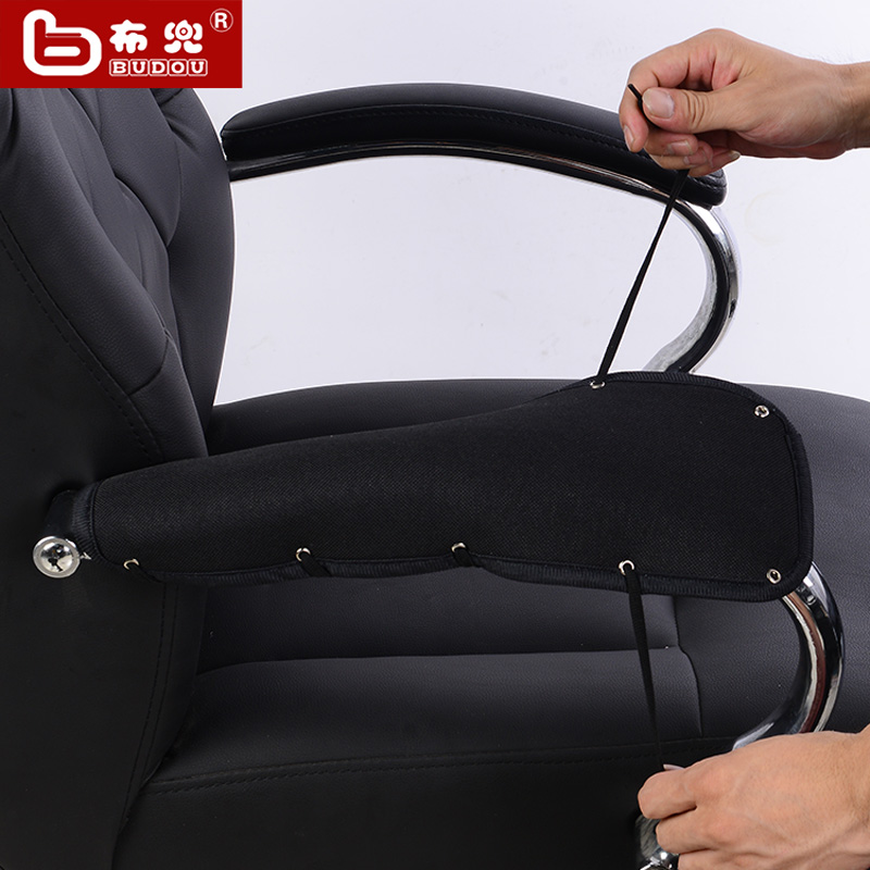 Usd 16 36 Cloth Pocket New Generation Of Office Chair Armrest Cover