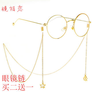 Non-slip popular metal eyewear rope gold five star Zircon pendant hand made eyewear chain