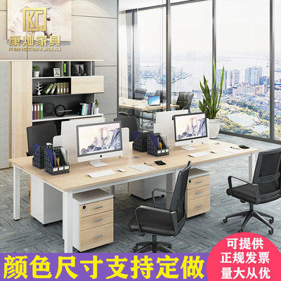 Office Furniture Office Desk 4 people staff computer table multi-person work table and chair screen position card holder package installation