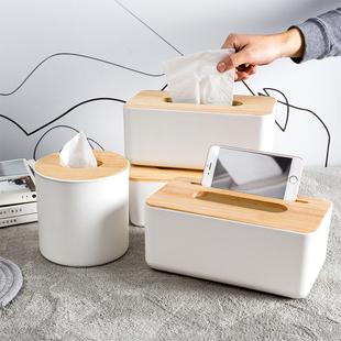 欧式创意纸巾盒家客厅居茶几餐桌装饰品摆件