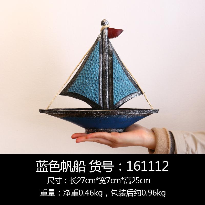 Цвет: 25cm蓝色帆船