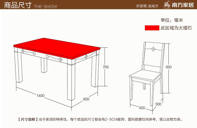 餐桌_15.jpg