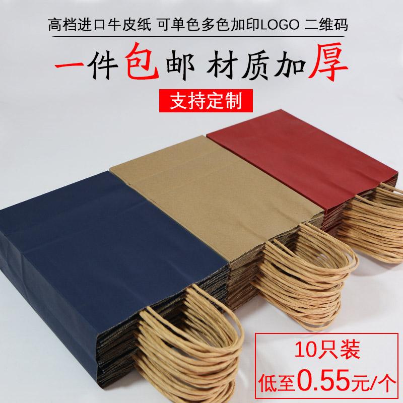 牛皮纸袋手提袋服装店购物礼品包装袋打包外卖袋子定制定做印logo