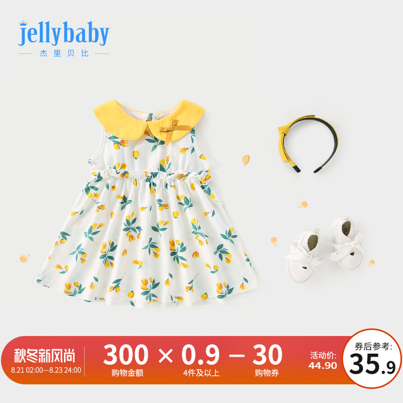 Girls dress 3 a 4-year-old child baby princess dress cotton summer 5 baby skirt 2019 new style