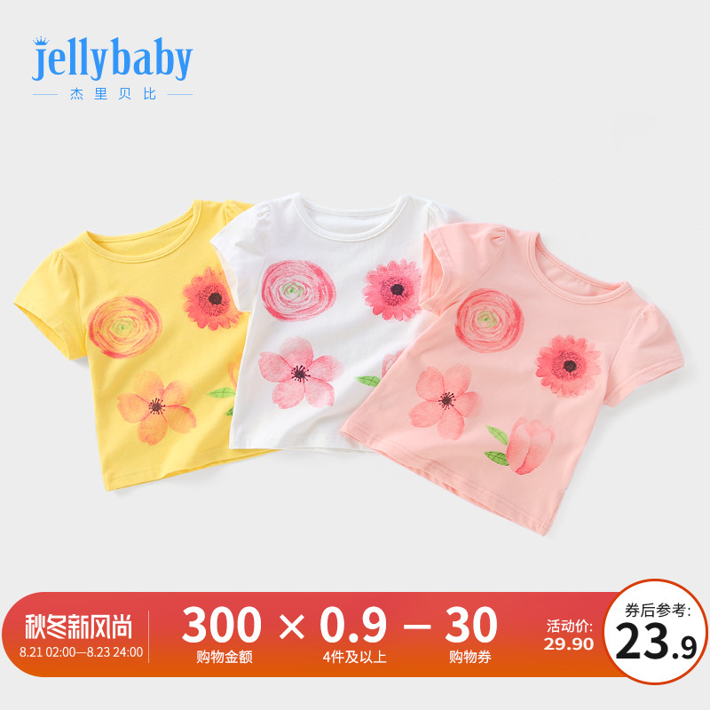 Baby short-sleeved 1-year-old 6 female treasure coat Western summer children's clothes children's bottoming shirt Baby Summer 3 girls T-shirt