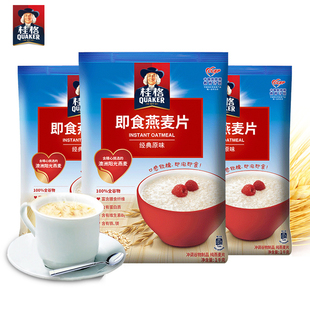 Quaker instant oatmeal drink original 1kg*3 bag.