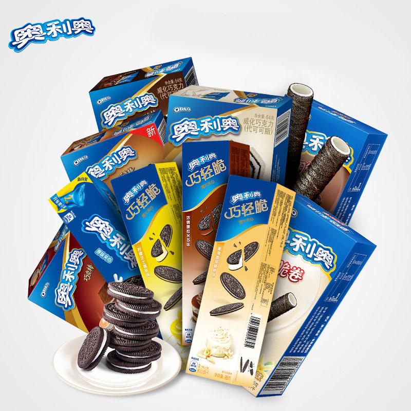 【亿滋_奥利奥767g】零食小吃大礼包巧克力夹心饼干