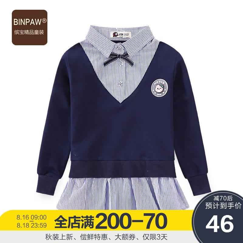 翻领假两件长袖2019秋季新款女童衬衫韩版上衣女童T恤带裙边