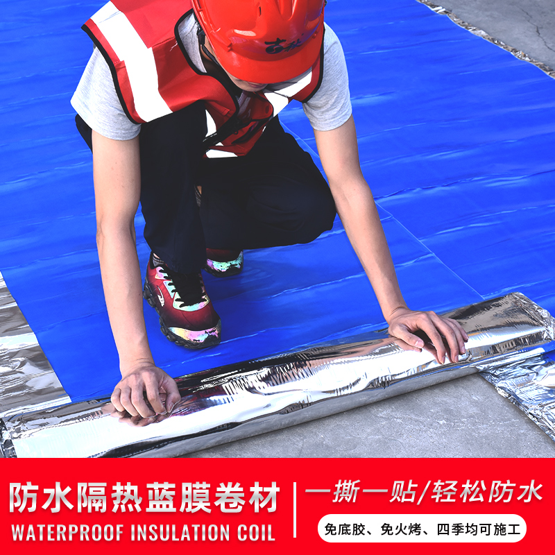 Roof waterproof trap material Heat insulation self-adhesive coil Building strong trap tape plugging king repair waterproof paste