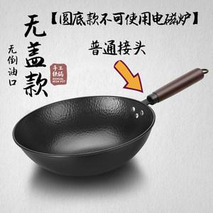 鱼鳞纹 章丘铁锅手工老式炒锅 主图