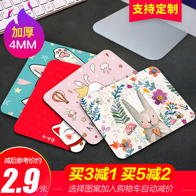 Mouse pad oversized female ins wind thickening cute cartoon trumpet wristband game gaming shortcut keys custom computer desk keyboard pad office home student animation desktop mat customization