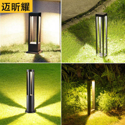 Solar lawn lights, lawn lights, community garden lights, outdoor waterproof simple modern landscape lights, garden villa lights
