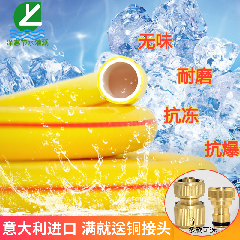 Домой пластик трубка шланг PVC трубы не импортировать вкус сад трубка лить против цветов замораживать высокое давление взрывозащищенный мойка трубка