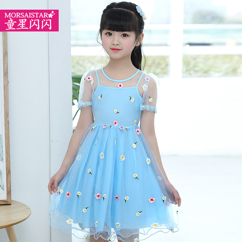 Child star shining little girl lace embroidery dress in the Big child princess dress small fresh summer children's dress