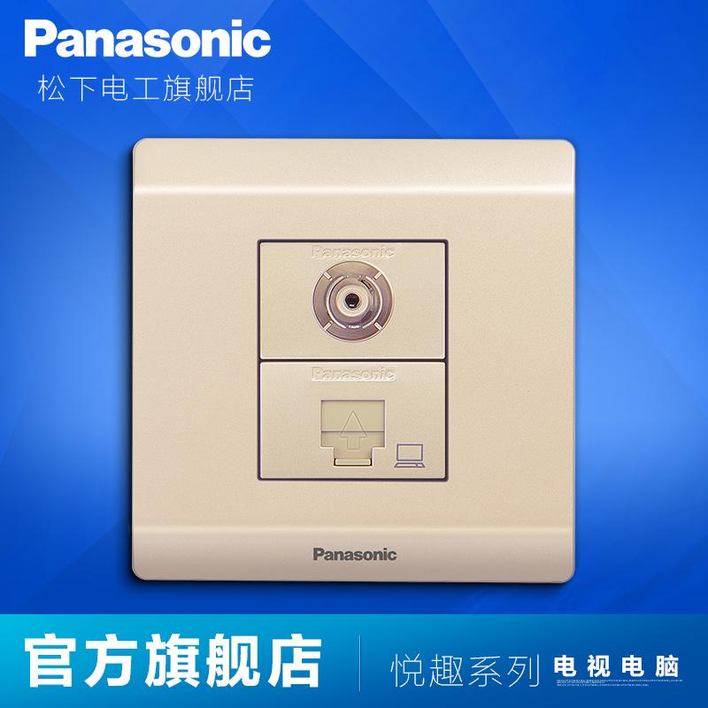 Panasonic socket 86 cable TV computer switch socket panel home ...