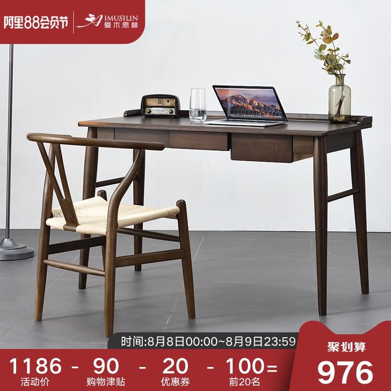 新中式书桌 禅意简约实木书桌电脑桌轻奢书法桌胡桃木色书房家用