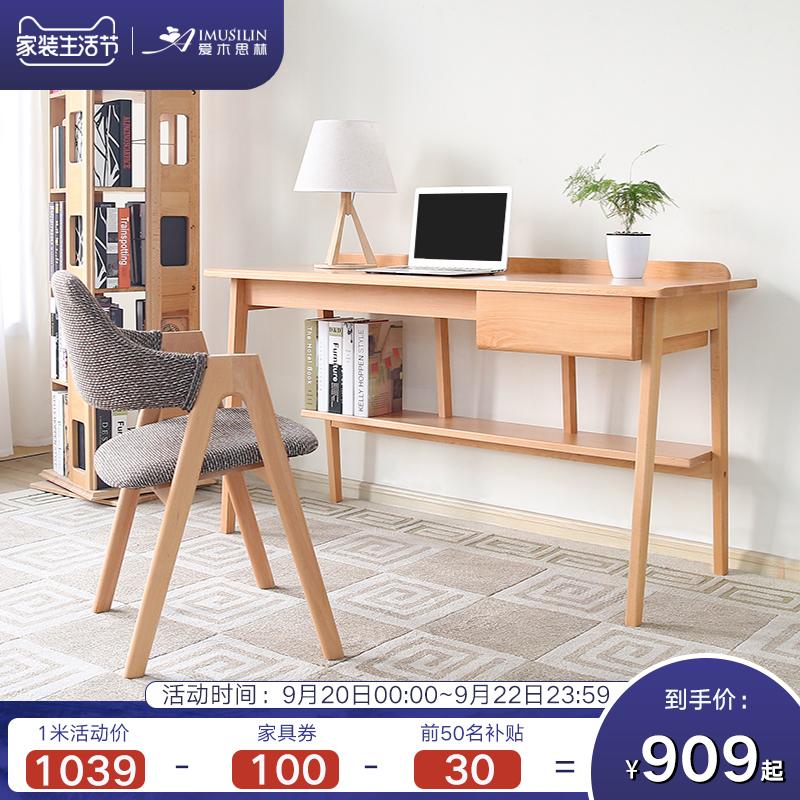 Любит деревянные книжные полки стола Thring Нортюерн Еуропе твердые деревянные совмещая 1.4 метра сводки в настоящее время поколение Стол спальни мебели студии малый