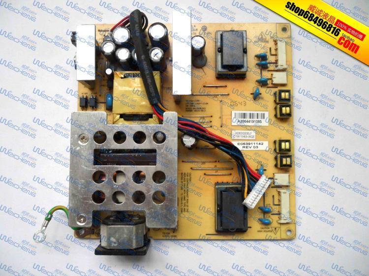 惠普/HP w20 高压板 0626D0263 R0800-0626 R0.3 电源板