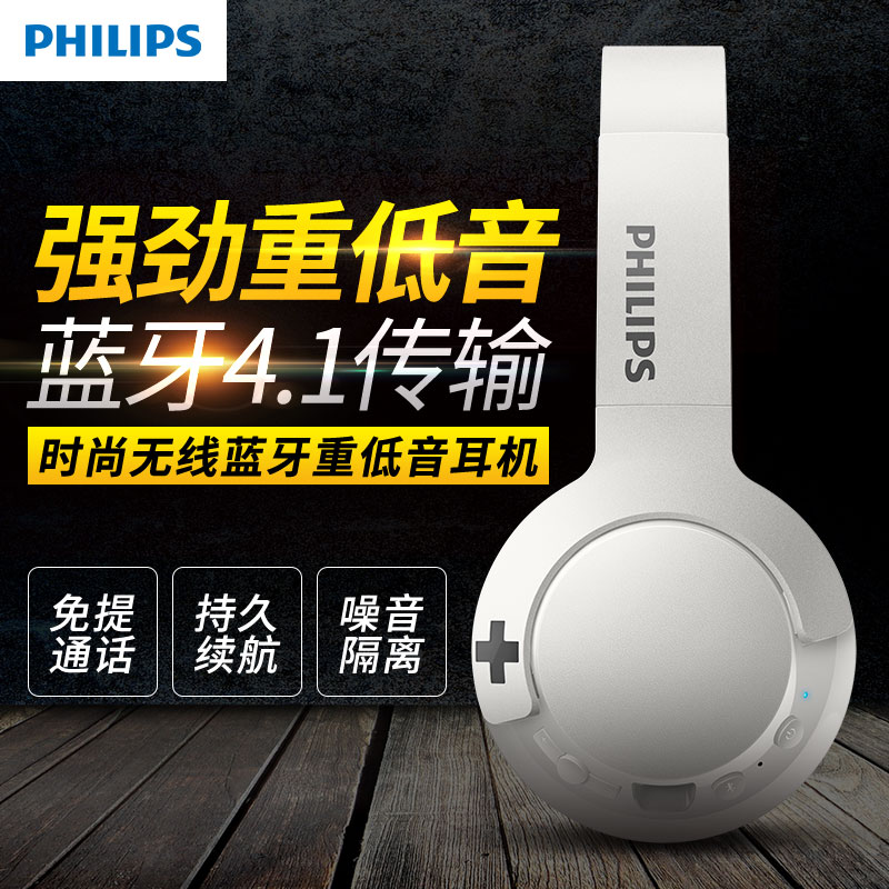 Philips Philips SHB3075 wireless Bluetooth headset headset mobile phone  computer game music sports running headset universal answer phone subwoofer