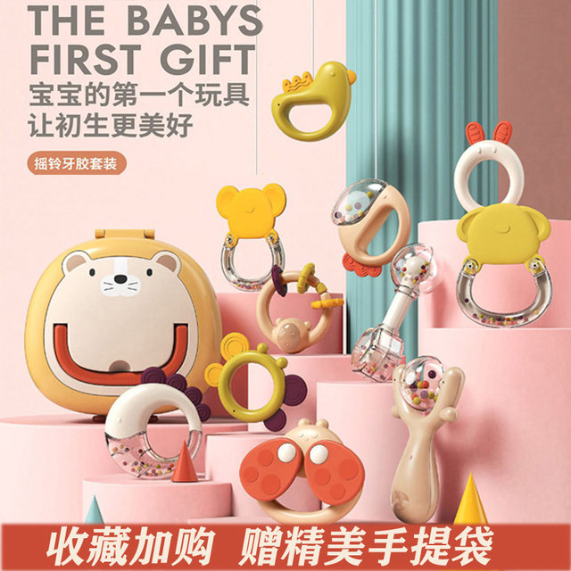 Newborn baby gift box rattle toy set full moon baby gift maternal and child supplies Daquan gift boy and girl