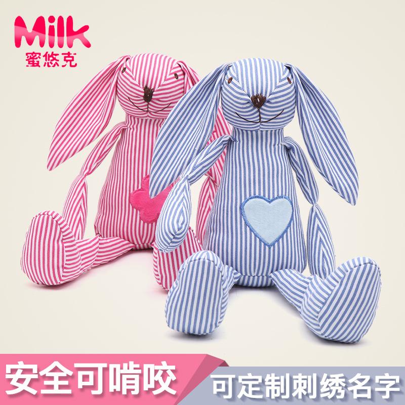 婴儿安抚玩具0-3-6-12个月可咬布偶娃娃宝宝毛绒玩偶安抚兔陪睡觉