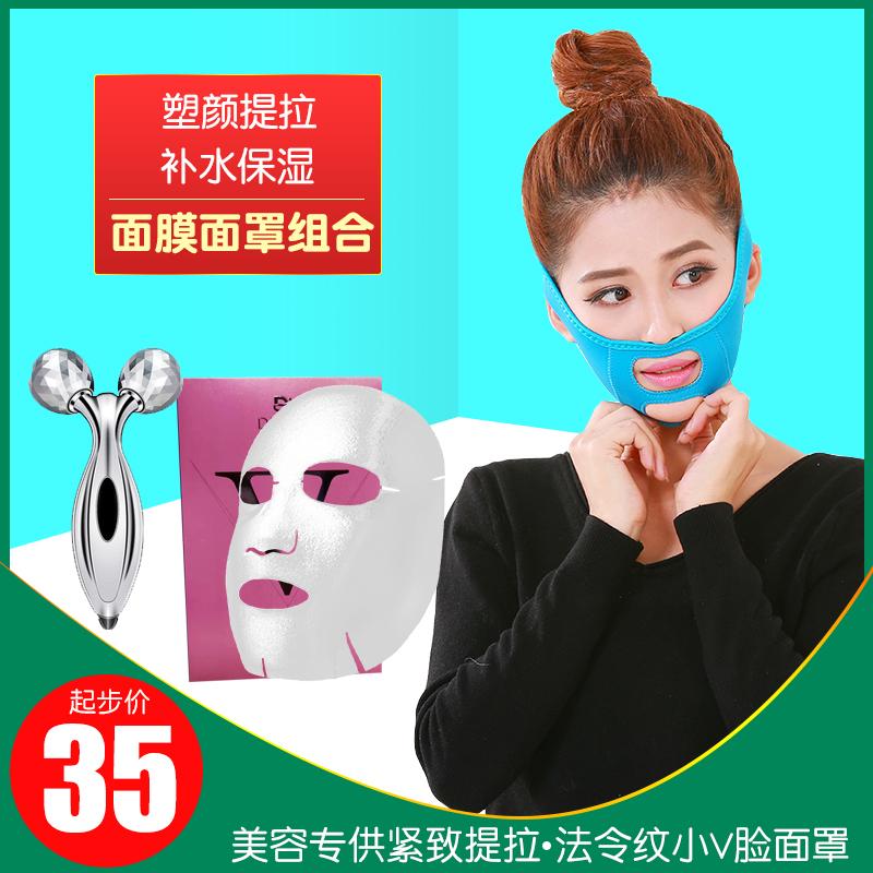 Укрепляющий продвижение противо следующий вешать модернизированный косметология V лицо маска для лица упоминание тянуть лицо модель двойной подбородок сокращаться тонкий лицо бандаж V лицо артефакт