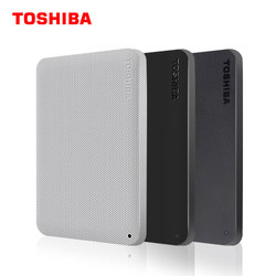 Toshiba/Toshiba mobile hard drive 2t high speed usb3.0 new black A3 Apple mac mobile hard drive 2tb external external ps4 hard drive storage
