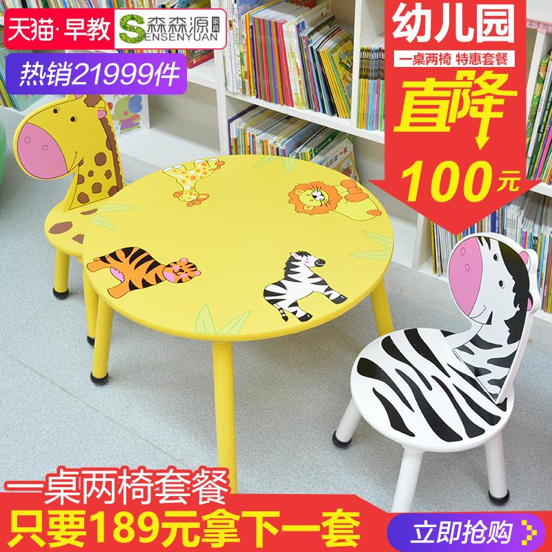 Ребенок столы и стулья установите детский сад столы и стулья ребенок игра стол игрушка стол мультики ребенок стол дерево нога