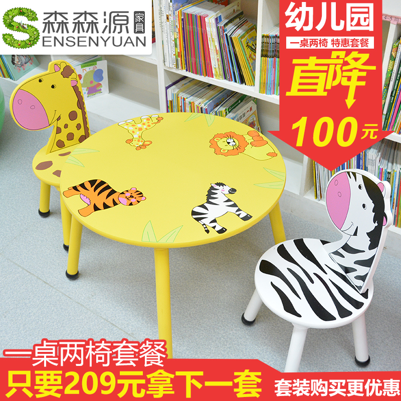 USD Childrens Tables And Chairs Set Nursery Tables - Nursery tables and chairs