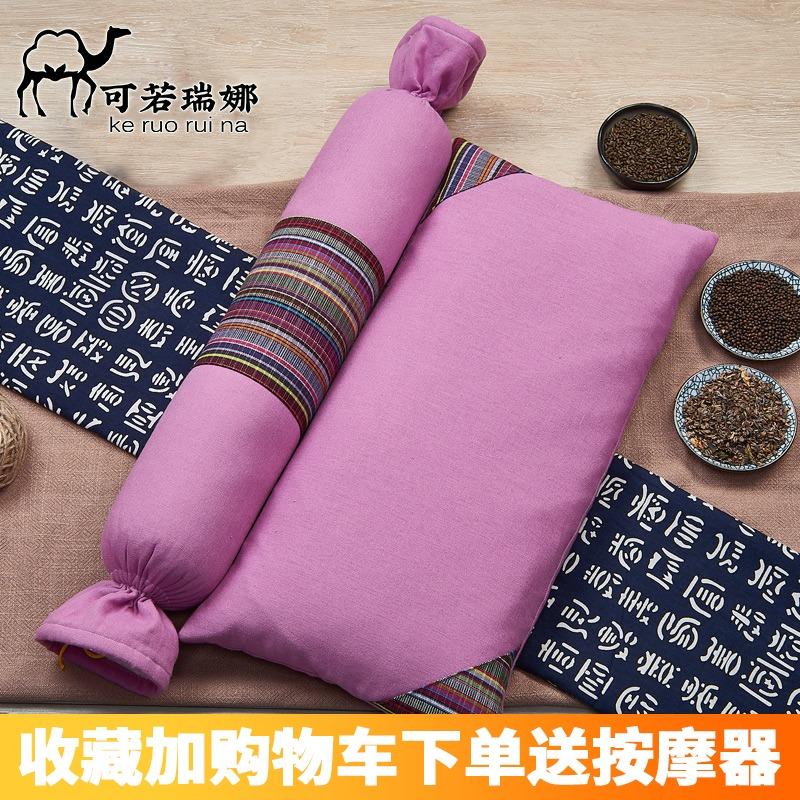 糖果病人保健圆形枕劲椎枕头修复荞麦专用中草药颈椎助睡眠枕头枕