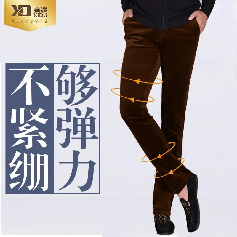 Повседневные брюки Joy Watanabe