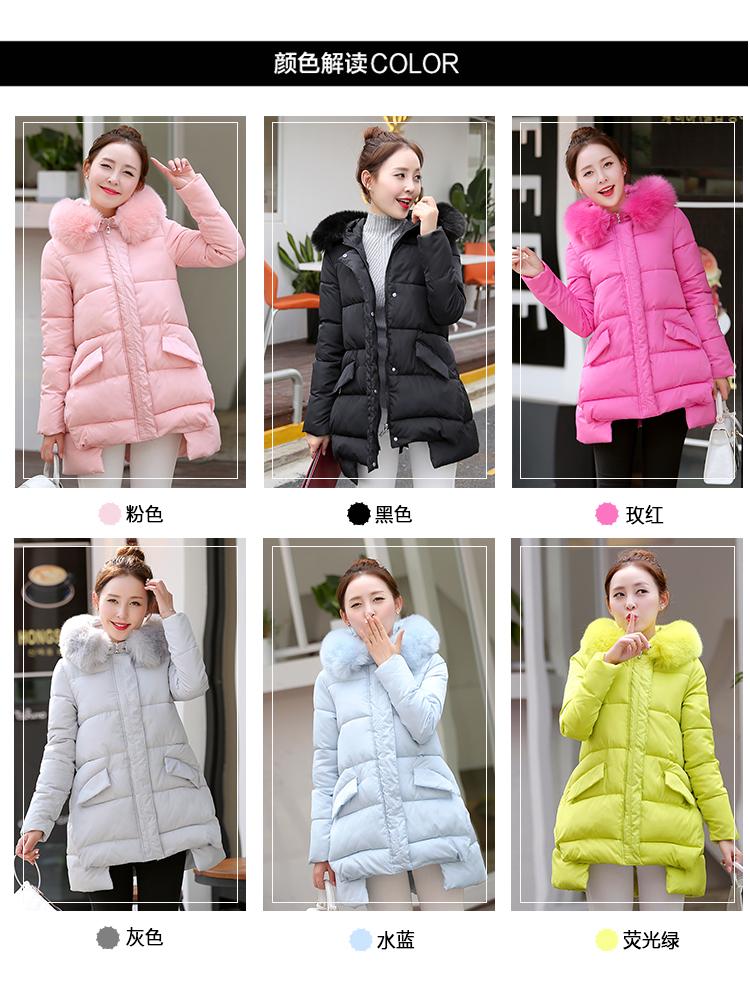 Скидки на Женская новая зимняя хлопок вниз в длинный участок толщиной свободно Корейских женщин жира ММ беременных пальто