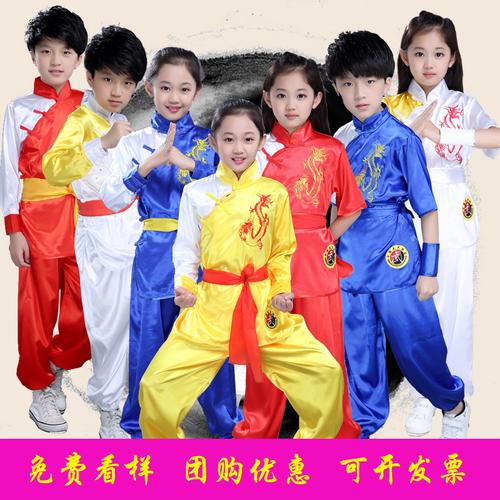 Boys Martial arts Kungfu & Tai-Chi Uniforms for Girls Children martial arts clothing performance clothing summer long and short sleeve training clothing Kung Fu martial artsl competition martial arts clothing