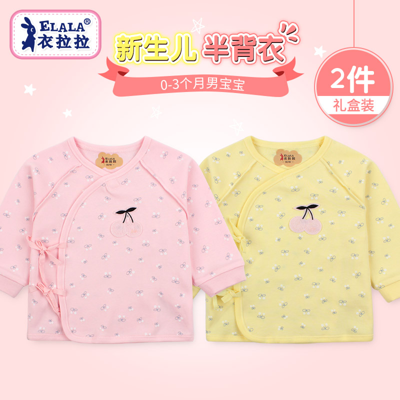 2ea9ce8a0 USD 42.25  Clothing Lara spring and autumn models female baby Monk ...
