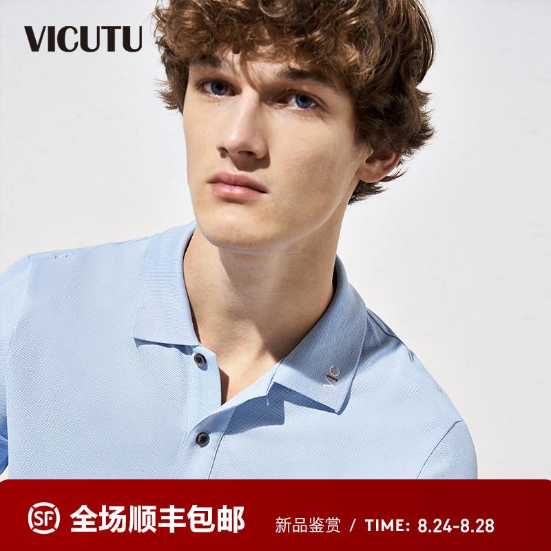 VICUTU/威可多短袖男士T恤时尚休闲修身纯棉六色可选POLO衫