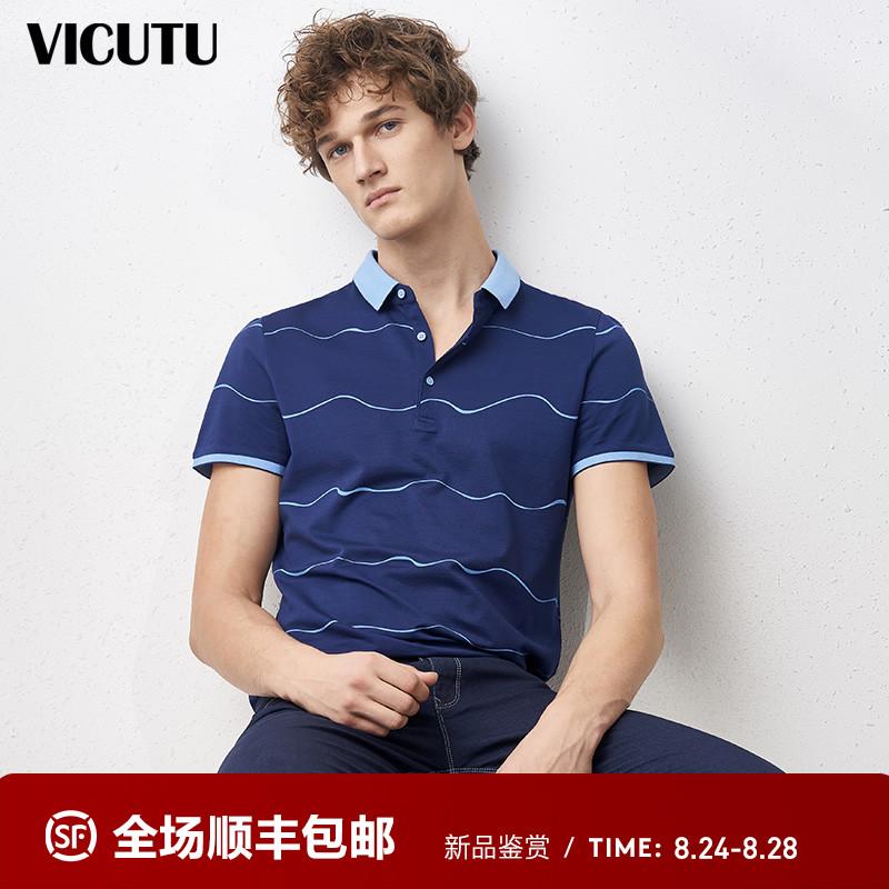 VICUTU/威可多波纹翻领T恤春夏时尚休闲修身短袖男士polo衫