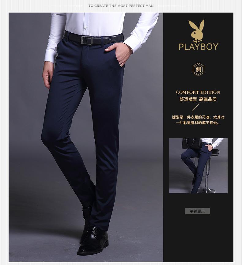 Playboy Quần Âu Nam Slim Stretch Người Đàn Ông Kinh Doanh của Quần Thanh Niên Feet Quần Nam Quần Đen Mùa Hè